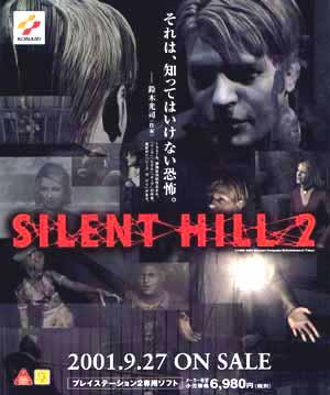ps2_silenthill2.jpg