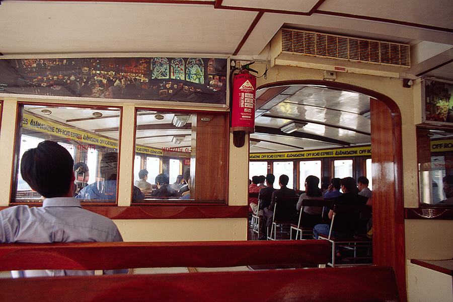 at 香港, 中国 on 02/Jun/1999