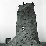 クズルガハ烽火台