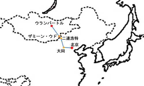 mongoliamap2.jpg